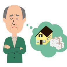 地主さんの節税対策