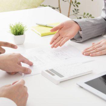土地売却で発生する税金の話