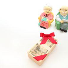 相続税対策として有効!生前贈与の手順と注意点