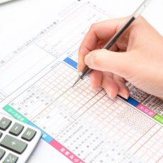 土地購入にかかる税金の節税方法