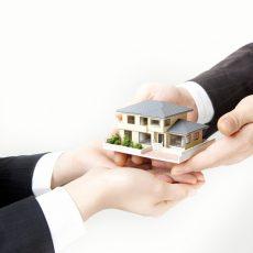 贈与税だけじゃない!意外に高い土地・建物の生前贈与にかかる費用