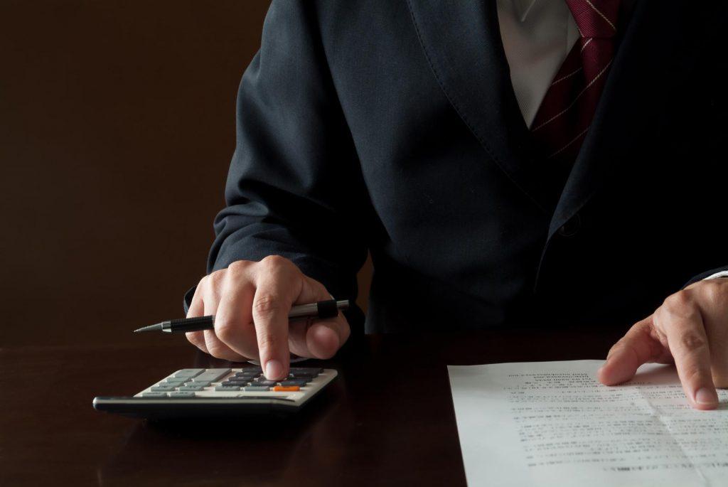 贈与税の延滞税と加算税