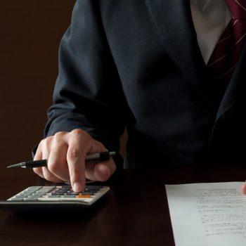 贈与税の申告漏れにご注意 延滞税と加算税