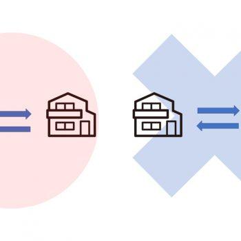 【土地活用 マンション編】等価交換で賢く資産活用を